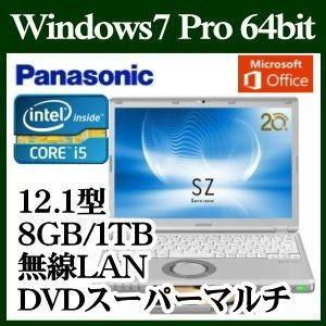 【あすつく】パナソニック CF-SZ5WDKRR Let's note SZ5 Windows 7  Core i5 8GB HDD 1TB DVDスーパーマルチドライブ 12.1型 WEBカメラ Office付き オフィス付き