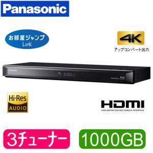 パナソニック DIGA DMR-BRZ1020 4K対応 ブルーレイディスクレコーダー 1TB 3チューナー搭載