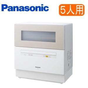 Panasonic NP-TH1-C 食器洗い機 食器乾燥器...