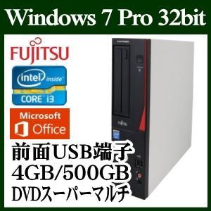 【あすつく】富士通 デスクトップパソコン Office Windows 7 Core i3 4GBメモリ  500GB  DVDマルチドライブ キーボード マウス FMVD1304TP ESPRIMO D552/KX
