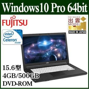 日本製 富士通 ノートパソコン 新品 本体 LIFEBOOK A577/P Windows 10 Pro 64bit 15.6型 第7世代 Celeron 4GB 500GB DVD-ROM マウス付き ビジネス FMVA18007