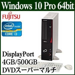 富士通 デスクトップパソコン ESPRIMO D587/RX FMVD3001AP Win 10 Pro 64bit 第7世代 Core i3 4GB  500GB DVD 本体のみ キーボード マウス|try3
