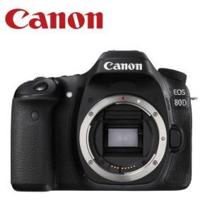 あすつく 一眼レフデジタルカメラ Canon EOS 80D...