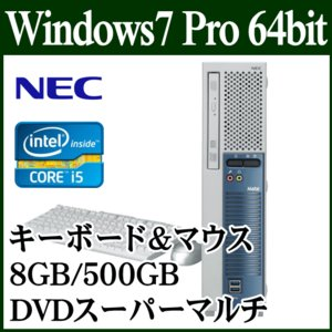 NEC デスクトップパソコン 新品 本体 Mate MK33M/E-N Windows7 Pro 64bit Core i5 8GB 500GB DVD キーボード マウス VGA PC-MK33MEZNG82NN8SUZ|try3