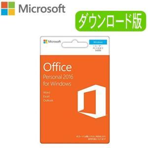 Microsoft Office Personal 2016 ダウンロード版 ワード エクセル アウトルック Word Excel Outlook POSAカード