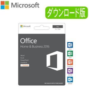 価格.com - マイクロソフト Office Home & Business …