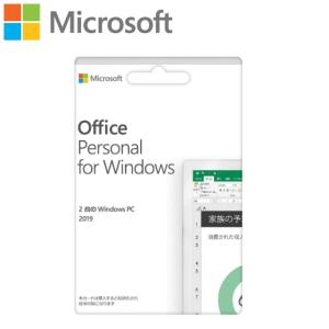 Office Personal 2019 for Windows ダウンロード版 POSAカード|try3