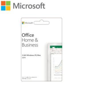 Office Home & Business 2019 ダウンロード版 Windows Mac POSAカード|try3