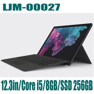 Microsoft マイクロソフト Surface Pro 6 タイプカバー同梱 LJM-00027 12.3型 Core i5 8250U 1.6GHz SSD 256GB メモリ 8GB  Windows LJM00027|try3