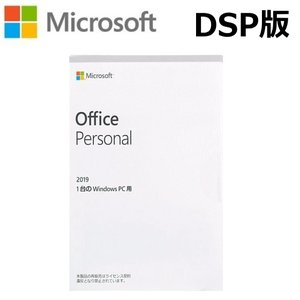 Office Personal 2019 for Windows OEM版 Word 2019 Excel 2019 Outlook 2019|try3