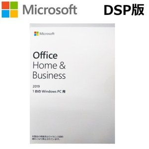 Office Home & Business 2019 OEM版 Windows Mac Word 2019 Excel 2019 Outlook 2019 PowerPoint 2019 OneNote 2019|try3