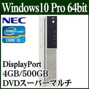 NEC デスクトップパソコン 新品 本体 Windows10...