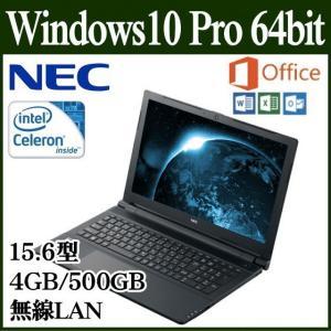 NEC ノートパソコン 新品 本体 office付き Windows10 Pro 64bit 15.6型 Celeron 4GB 500GB DVD 無線LAN HDMI WEBカメラ タイプVF PC-VK16EFB6R4RU ビジネス SOHO