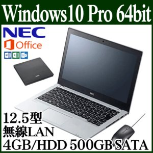 Office搭載 Webカメラ ノートパソコン NEC 新品 VersaPro タイプVF PC-VKT23BJ674R1 Windows10 Pro 64bit Core i5 4GB 500GB DVD 高速無線LAN マウス付きの画像