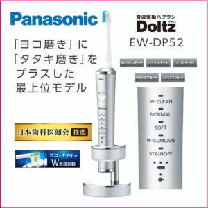 ■主な仕様■  ■振動方式:音波振動  ■機能  防水設計 IPX7  海外両用 AC100〜240...