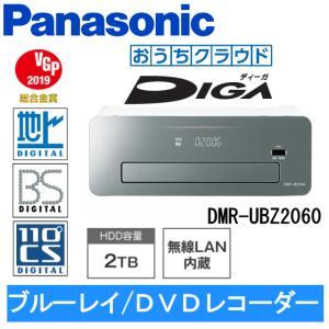 パナソニック ブルーレイレコーダー DIGA DMR-UBZ2060 HDD 2TB 無線LAN おうちクラウドディーガ Ultra HD ブルーレイ再生対応 高画質 4K 3チューナー DMRUBZ2060|try3