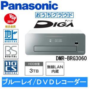 パナソニック ブルーレイレコーダー DIGA DMR-BRG3060 HDD 3TB 無線LAN内蔵 おうちクラウドディーガ  高画質 4K 3チューナー |try3