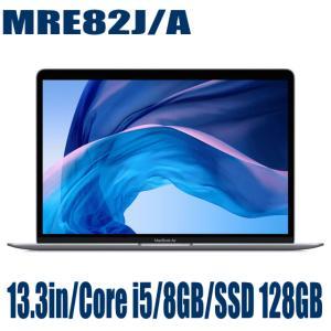 Apple MacBook Air スペースグレイ 128GB 13.3インチ Retinaディスプ...