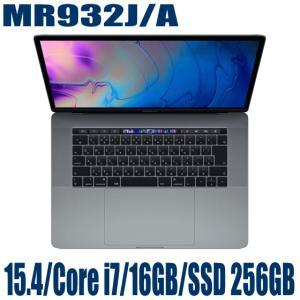 新品 Apple MacBook Pro 15.4型 256GB スペースグレイ MR932J/A ...