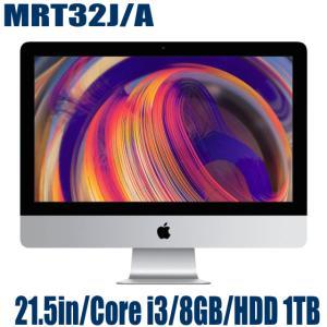 ・・・・・主な仕様・・・・・  【OS】macOS    (搭載OSは工場出荷時期により異なります)...