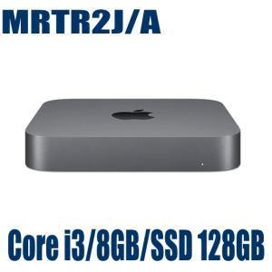 ■従来モデルと比べて、最大5倍の高速性能を発揮する」新たな「Mac mini」  4コアの第8世代イ...