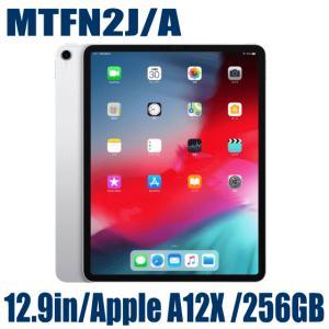 APPLE iPad Pro Wi-Fi MTFN2J/A A12X Bionic Face ID ...