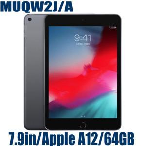 Apple アップル iPad mini 5 MUQW2J/A 7.9インチ 第5世代 2019年春...