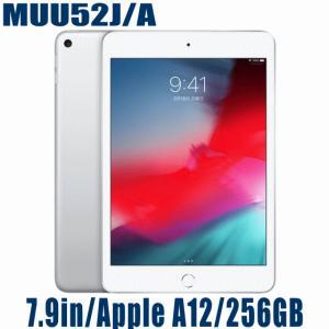 Apple アップル iPad mini 5 MUU52J/A 7.9インチ 第5世代 2019年春...