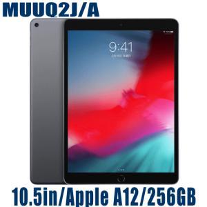 Apple iPad Air 3 MUUQ2J/A 256GB スペースグレイ Wi-Fiモデル 1...
