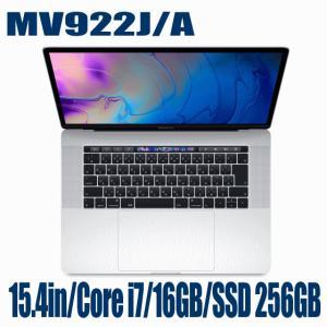 ◆主な仕様◆  【OS】macOS 【プロセッサ】    2.6GHz 6コアIntel Core ...