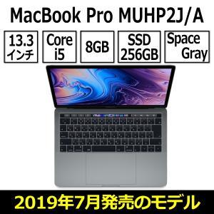 ■主な仕様■ 【OS】macOS   (搭載OSは工場出荷時期により異なります) 【プロセッサ】  ...