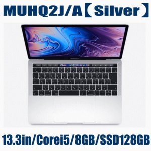 Apple MacBook Pro 13.3型 Touch Bar 128GB シルバー MUHQ2...
