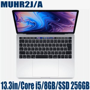 Apple MacBook Pro 13.3型 Touch Bar 256GB シルバー MUHR2...