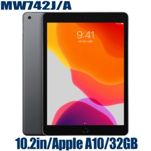 Apple iPad MW742J/A 32GB スペースグレイ Wi-Fiモデル 10.2型 Re...