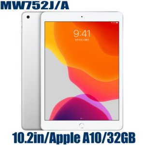 Apple iPad MW752J/A 32GB シルバー Wi-Fiモデル 10.2型 Retin...