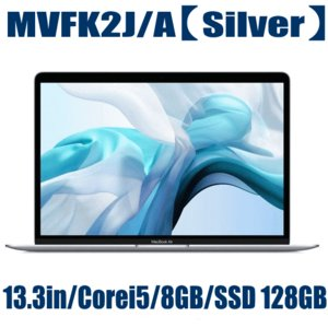 Apple MacBook Air 13.3型 Touch ID 128GB シルバー MVFK2J...