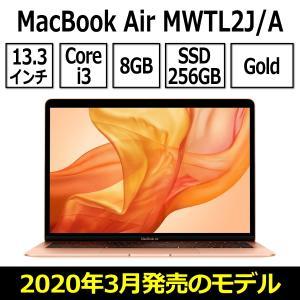 2020年3月発売モデル Apple MacBook Air 13.3型 Touch ID 256G...