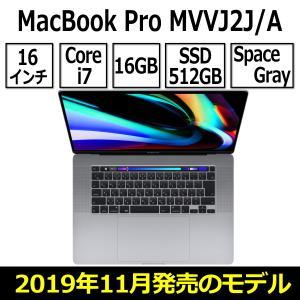 Apple MacBook Pro MVVJ2J/A MacBook Pro 2600/16 Cor...