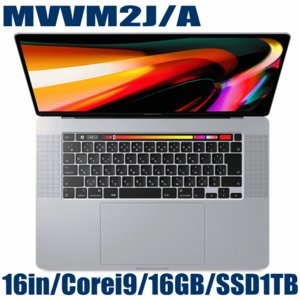 Apple MacBook Pro MVVM2J/A MacBook Pro 2300/16 Cor...