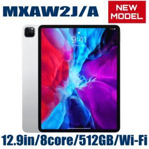 2020年3月発売 Apple iPad Pro 2020 本体 新品 12.9型 シルバー 512...