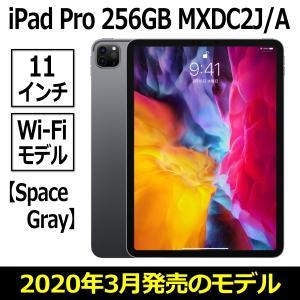 2020年3月発売 Apple iPad Pro 2020 本体 新品 11型 スペースグレイ 25...