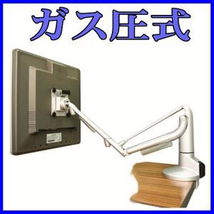 Lumen ルーメン モニターアーム ガス圧式 MA-GS104S 耐荷重1.5-7.5Kg アルミ製 27インチ対応 Clamp厚さ10-50mm 取り付け簡単|try3