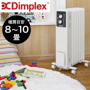 Dimplex ディンプレックス オイルフリーヒーター ノンオイルヒーター ECR12 B01 ホワイト 暖房 暖房機 省エネ ストーブ 8畳〜10畳
