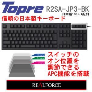 東プレ キーボード TOPRE Realforce SA R2SA-JP3-BK 有線 ブラック R...