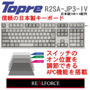 東プレ キーボード TOPRE Realforce SA R2SA-JP3-IV 有線 アイボリー ...