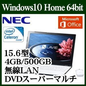 【今だけポイント3倍!】【あすつく】NEC PC-SN16CJSA8-2 Windows 10 Celeron 4GB HDD 500GB DVD 15.6型 Office Home& Business Premium プラス Office 365