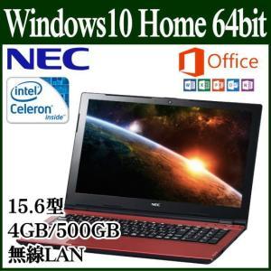 NEC ノートパソコン 新品 本体 office付き PC-SN16CNSAA-2 ルミナスレッド LAVIE Windows10 Home Celeron 15.6型 4GB 500GB BlueLEDマウス付!