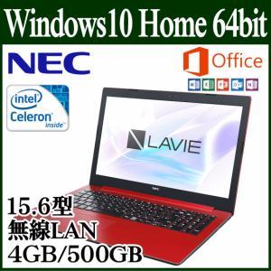 NEC ノートパソコン Office付き 新品 LAVIE Smart NS Windows10 Home 15.6型 Celeron 4GB 500GB 無線LAN DVD PC-SN11FNRDD-D カームレッド PCSN11|try3