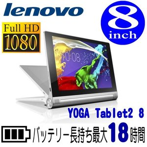 Lenovo YOGA Tablet 2 59428222 ...