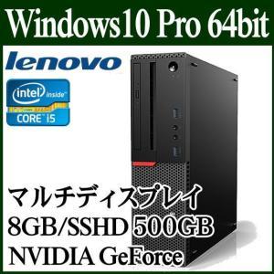 =ポイント2倍= デスクトップパソコン Lenovo 10 pro 64bit Core i5 8GB SSHD 500GB DVD 有線LAN NVIDIA GeForce GT720 ThinkCentre M700 Small|try3